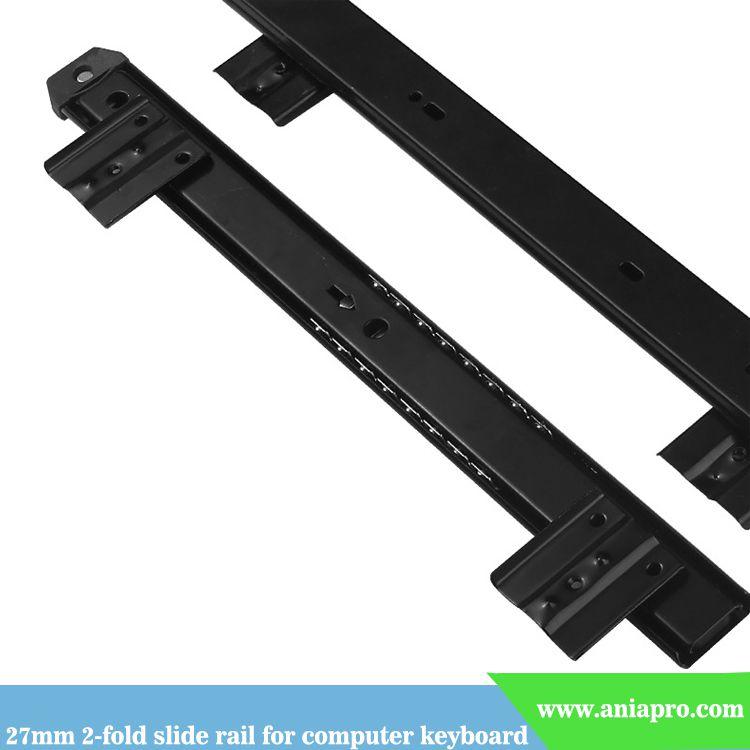27mm-computer-keyboard-slide-track